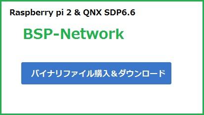 buttonpic_Net