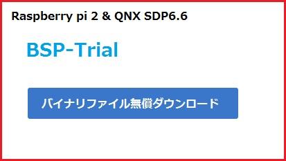 buttonpic_trial