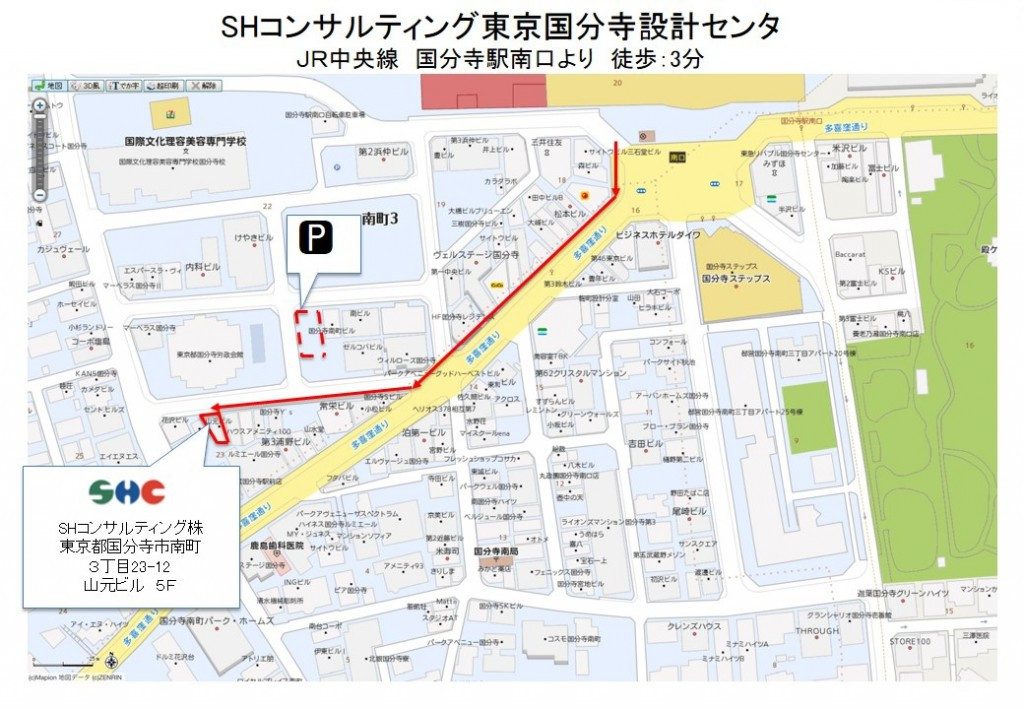 shc-kokubunji-design-center-access_0